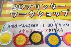 FD587C68-8AC4-4D18-A0C1-4BAB041A2282